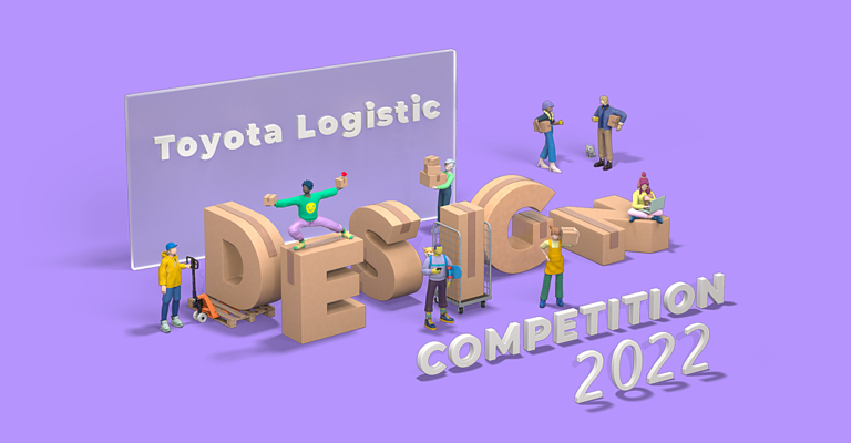 Toyota Logistic design competition 2022 logotype