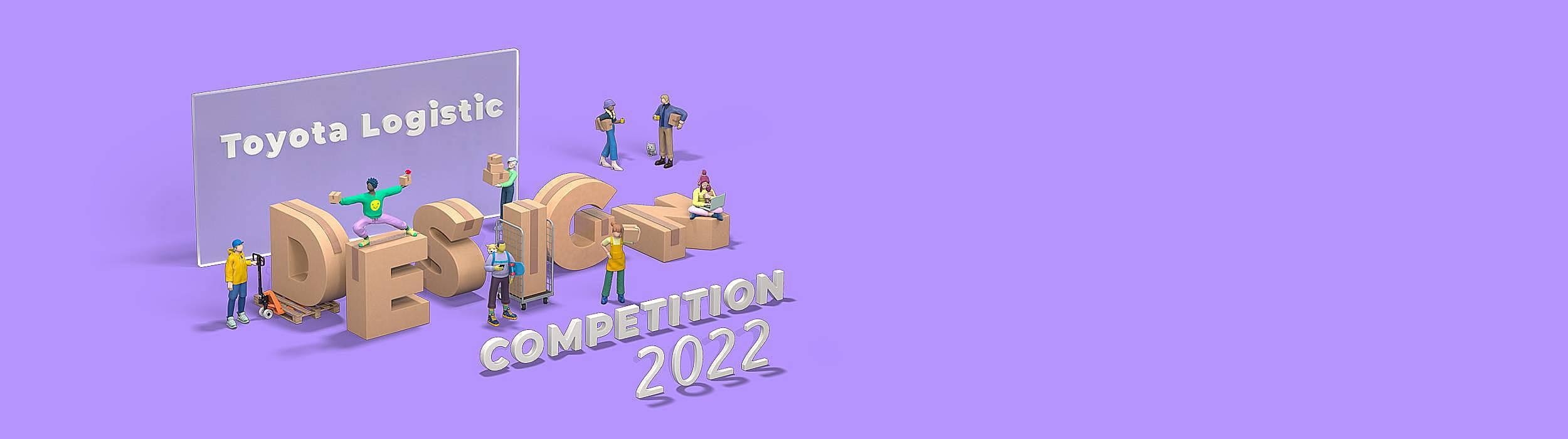 Toyota Logistic Design Competition 2022 - Micro Logistics